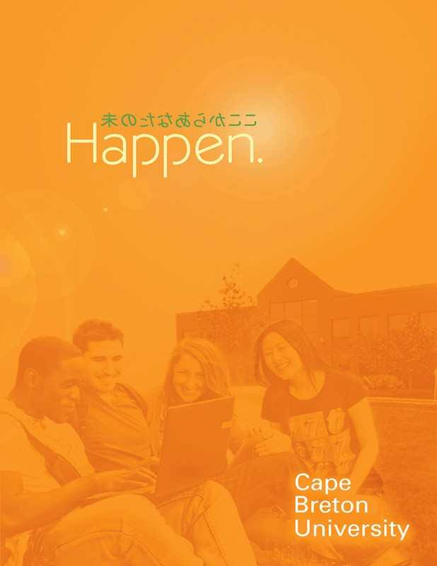 Japanese CBU Viewbook Cover